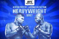 РП ММА №47 (UFC ON ESPN 7): 8 декабря