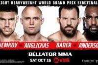РП ММА №45 (UFC FIGHT NIGHT 195 / BELLATOR 268): 17 октября