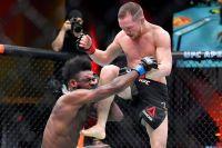 Слова Алджамейна Стерлинга после боя с Петром Яном на UFC 259