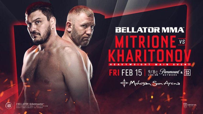 Файткард турнира Bellator 215: Мэтт Митрион - Сергей Харитонов