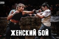 Видео боя Екатерина Головатая - Оксана Мараховская TDFC 6