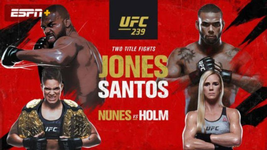 РП ММА №25 (UFC 239): 7 июля