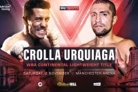 Официально: Энтони Кролла встретится с Фрэнком Уркиагой 2 ноября в Манчестере