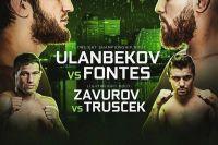 Прямая трансляция GFC 17: Тагир Уланбеков - Денис Оливейра Фонтес