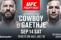 Прямая трансляция UFC on ESPN+ 16: Дональд Серроне - Джастин Гэтжи, Никита Крылов - Гловер Тейшейра