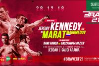 Прямая трансляция BRAVE CF 21: Джереми Кеннеди - Марат Магомедов