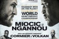 РП ММА №2 UFC 220 MIOCIC VS NGANNOU / Bellator 192 Jackson vs. Sonnen