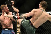 Все бои UFC 246 в хайлайтах