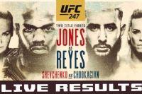 Результаты турнира UFC 247: Джон Джонс - Доминик Рейес, Валентина Шевченко - Кэтлин Чукагян