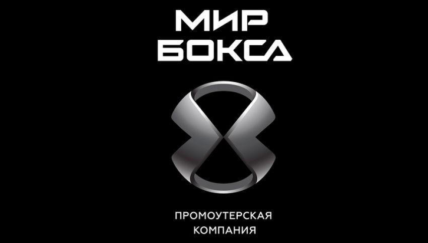 Видео боя Шахрам Гиясов - Габор Горбич