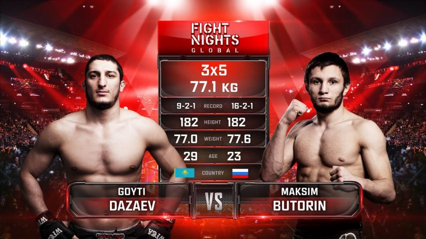 Видео боя Гойти Дазаев - Максим Буторин Fight Nights Global-GFC