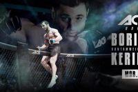 Прямая трансляция ACB 83: Рустам Керимов - Олег Борисов