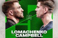 Василий Ломаченко и Люк Кэмпбелл прошли обязательное взвешивание WBC за 7 дней до боя