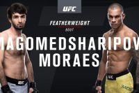 Видео боя Забит Магомедшарипов - Шеймон да Сильва Мораес UFC Fight Night 122