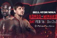 Видео боя Виталий Минаков - Чейк Конго 2 Bellator 216