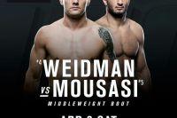 Официально: Крис Вайдман - Гегард Мусаси на UFC 210
