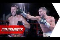 Александр Гвоздик. Путь чемпиона