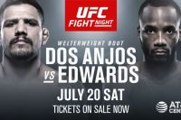 Прямая трансляция UFC on ESPN 4 Дос Аньос - Эдвардс, Олейник - Харрис, Орловский - Ротвелл