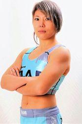 Yukari Nabe