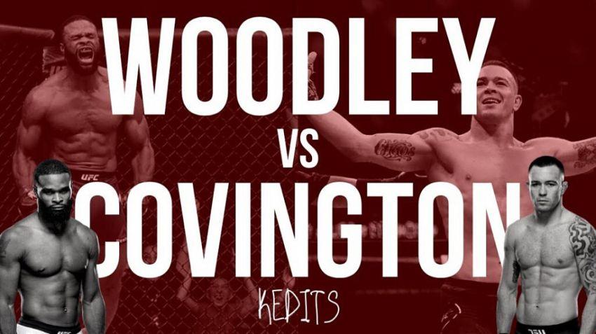 UFC Fight Night 178 Тайрон Вудли – Колби Ковингтон. Смотреть онлайн прямой эфир