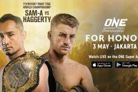 Прямая трансляция ONE Championship: For Honor: Марат Гафуров - Тетсуя Ямада