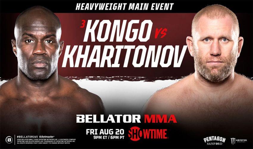 MMA news: Bellator 265 Fight card