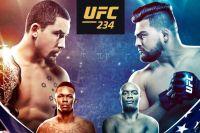 РП ММА №4 (UFC 234): 10 февраля