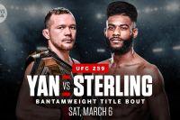 Петр Ян и Алджамейн Стерлинг проведут бой на UFC 259