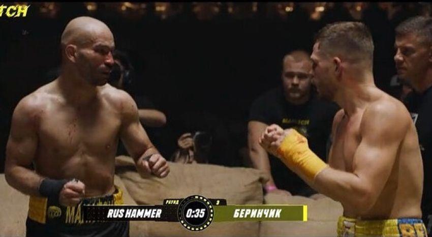 Денис Беринчик деклассировал Артема Лобова, заставив угол соперника остановить бой после четвертого раунда