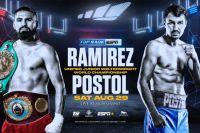 Официально: бой Хосе Рамирес - Виктор Постол состоится 29 августа в Лас-Вегасе