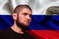 Менеджер Хабиба высказался о решении подопечного не выходить на бои с российским флагом