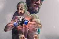 Пресс-конференция UFC 205