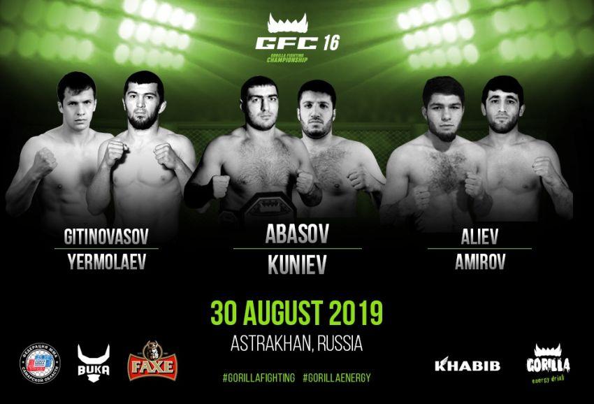 Прямая трансляция GFC 16: Шамиль Абасов - Ризван Куниев