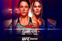 Видео боя Джессика-Роуз Кларк — Джессика Ай UFC Fight Night 132