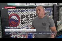 Экс-чемпион мира по боксу Денис Лебедев провел в Севастополе мастер-класс