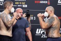 Видео боя Крис Даукаус - Паркер Портер UFC 252