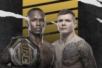 Прямая трансляция UFC 263