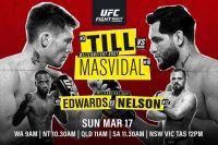 Видео боя Натаниэль Вуд - Хосе Куинонес UFC Fight Night 147
