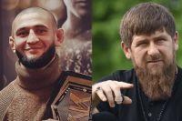 Рамзан Кадыров сделал Хамзату Чимаеву роскошный подарок