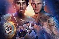 БК Fightnews.info. Тур 23. 29-30 июня 2019