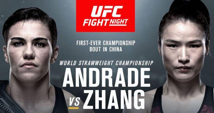 РП ММА №33 (UFC FIGHT NIGHT 157): 31 августа
