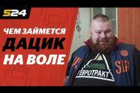 Дацик – о «Брат 3», ритуальном бизнесе и проблемах России