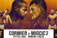 Букмекерские ставки на UFC 241: Коэффициенты на турнир Даниэль Кормье - Стипе Миочич 2
