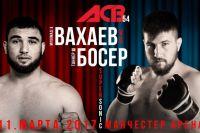 Мухамад Вахаев - Таннер Босер на турнире ACB 54, который пройдет 11 марта в Манчестере