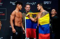 Видео боя Донг Хьюн Ма - Омар Моралес UFC Fight Night 165