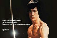 «Бокс – это большая судьба»