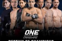Прямая трансляция ONE Championship: Destiny of Champions