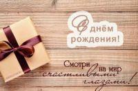 Андрей Wiki, с Днем Рождения!!