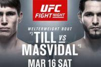 Прямая трансляция UFC Fight Night 147: Даррен Тилл - Хорхе Масвидаль