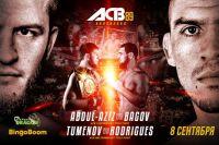 Прямая трансляция ACB 89: Абдул-Азиз Абдулвазабов - Али Багов